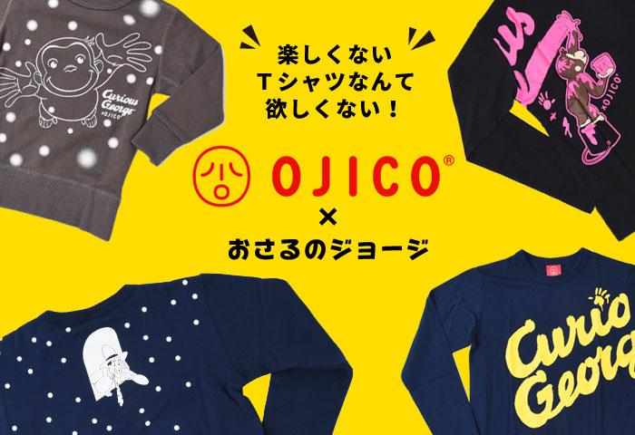 OJICOTシャツ