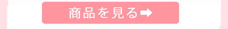 OSAMU マスキングテープボタン