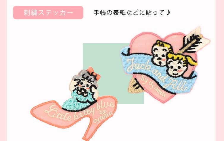 OSAMU 刺繍ステッカー