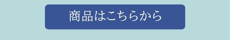 レオニ クラフト絵ハガキ_ボタン